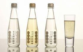 おしゃれな日本酒が金沢で誕生