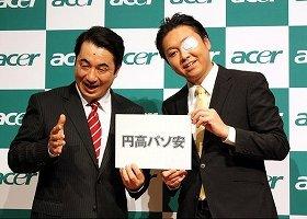日本エイサーのイベントを盛り上げたテルさん(左)とヒヨドリ 来留夫さん(15日、都内で)