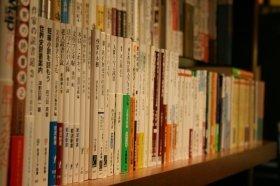 松岡正剛の読書世界――