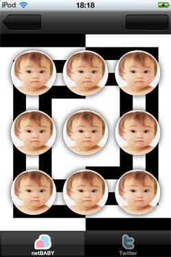 最大15人の「赤ちゃん」顔写真を保存できる