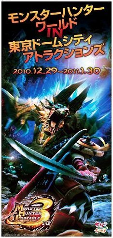 (C)CAPCOM., LTD 2010 RIGHTS RESERVED