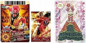 (C)石森プロ・テレビ朝日・東映AG・東映(C)BANDAI 2009 2010(C)SSJ/リルぷりっぐみ・テレビ東京 2010