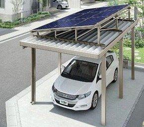 カーポートの屋根を太陽光発電に有効活用(写真はSolaelウィンスリーポートII)
