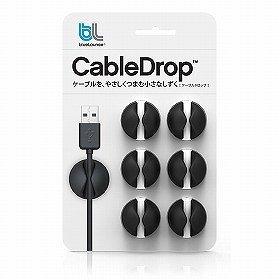 「CableDrop」ブラック