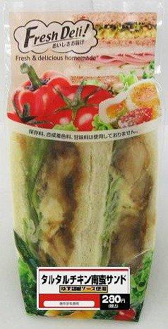 タルタルチキン南蛮サンド