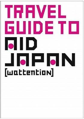 日本と海外のクリエイターが結集