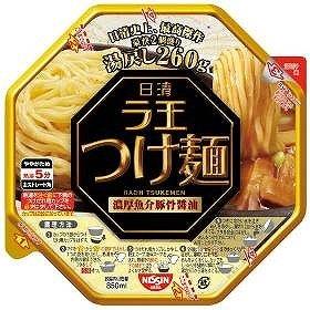 「つけ麺 濃厚魚介豚骨醤油」