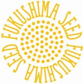 福島の応援イベントを開催します!