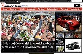 サイトのイメージ(画像はインドネシア語版)