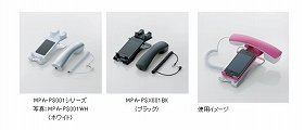 『MPA-PS001シリーズ』のピンク(右)、ホワイト(左)と『MPA-PSX001BK』(中央)