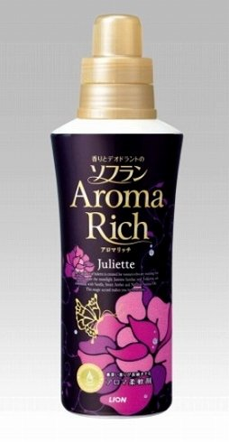 ロマンチックな奥深い香りを表現したパッケージ