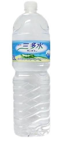 米国食品医薬品局(FDA)、米国国立科学財団(NSF)、日本の厚生労働省の水質検査をクリア済み