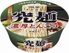 新食感のノンフライ麺