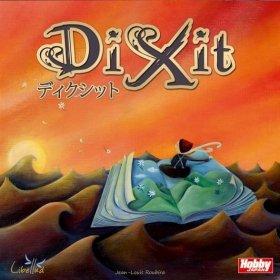 ディクシットはラテン語で「(彼が)言う」の意味