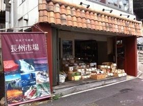 農産物や肉・酪農、海産物など40店舗が出店