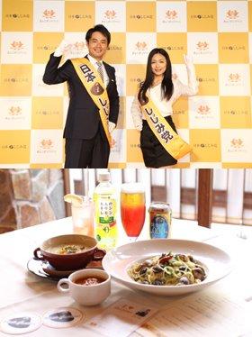 日本しじみ党員の杉村さん、川村さんがおススメするしじみメニューとオルニチン入りカクテル