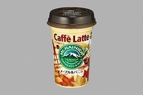 コーヒーの苦味とメープルの甘みが絶妙