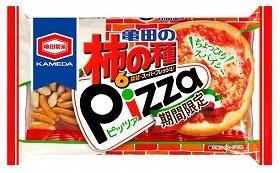 「亀田の柿の種ピッツァ」