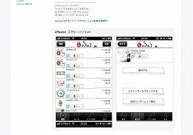 ダウンロードページ画像
