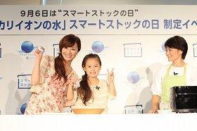 おにぎりを作ってうれしそうな、新山千春さん(左)と小春ちゃん(中央)。藤井恵さん(右)が2人に伝授
