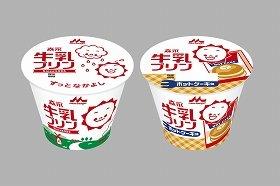(左から)新パッケージの「森永牛乳プリン」、「森永牛乳プリン ホットケーキ味」