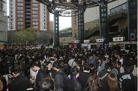 22万人が集まった2010年の会場