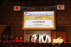 「JATAツーリズム大賞2011  観光局部門賞」受賞