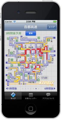 マップ形式で見やすい