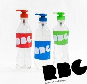 ペットボトルなら中身の液体の色が見える!