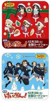 コースター「クリスマス編」(画像上)と「雪景色編」(下)