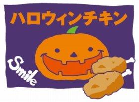 かぼちゃはスイーツあたりにいかが?