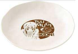 「ムギちゃんのおでん皿」イメージ