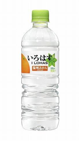 日本コカ・コーラ「い・ろ・は・す みかん」
