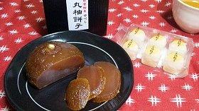 ずしりとした丸柚餅子と、「お餅の玉」の玉柚餅子