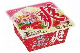 「爽 粒つぶ苺(いちご)&ミルク」