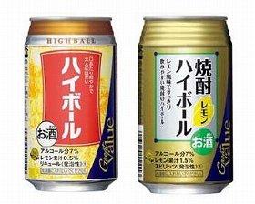左:「Great Value ハイボール」、右:「Great Value 焼酎ハイボール レモン」