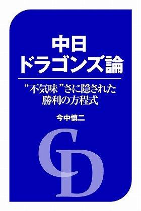 (C)SHINJI imanaka