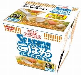 いよいよ11月21日から全国発売となった日清カップヌードルごはん シーフード