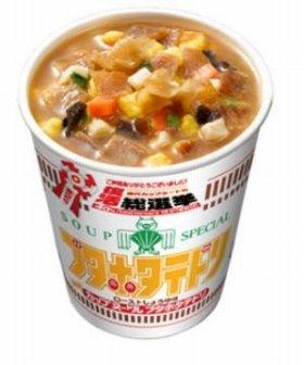 リッチで色鮮やかな具材と、「コク、うまみ、キレ」の3拍子がそろったスープが特徴だ