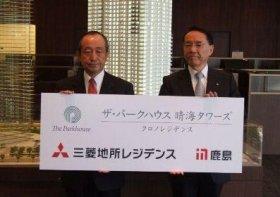 記者発表会に参加した三菱地所レジデンス取締役社長・八木橋氏(左)と、鹿島建設専務執行役員・山口氏(右)