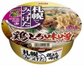 「札幌でみつけた 鶏とろ味噌ラーメン」