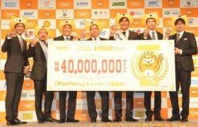 「もってる芸人」としてイベントを盛り上げた(写真左から)八十島さん、西田さん、八木さん、原西さん、真栄田さん、吉田さん、吉村さん