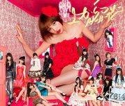 〈Type-A〉(CD+DVD)(初回プレス生写真封入)