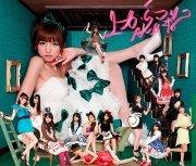 〈Type-K〉(CD+DVD)(初回プレス生写真封入)