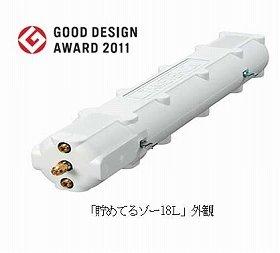 2011年度グッドデザイン賞受賞