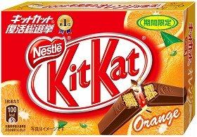 チョコレートとオレンジの相性ピッタリ