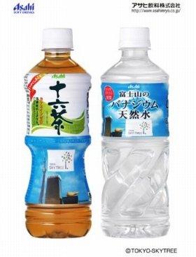 左から『アサヒ 十六茶 PET500ml 東京スカイツリー』、『アサヒ 富士山のバナジウム天然水 PET530ml 東京スカイツリー』