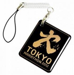 「Edy搭載東京マラソン2012ストラップ」