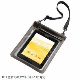 「PDA-TABWP10」