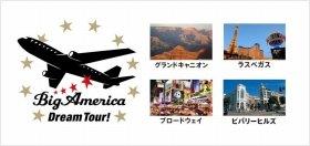 日本マクドナルドが募集する「Big America Dream Tour」。その人数はなんと「1組10人」!